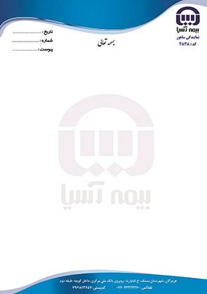 کاواره در کشور گرجستان طراحی-ساده-سر